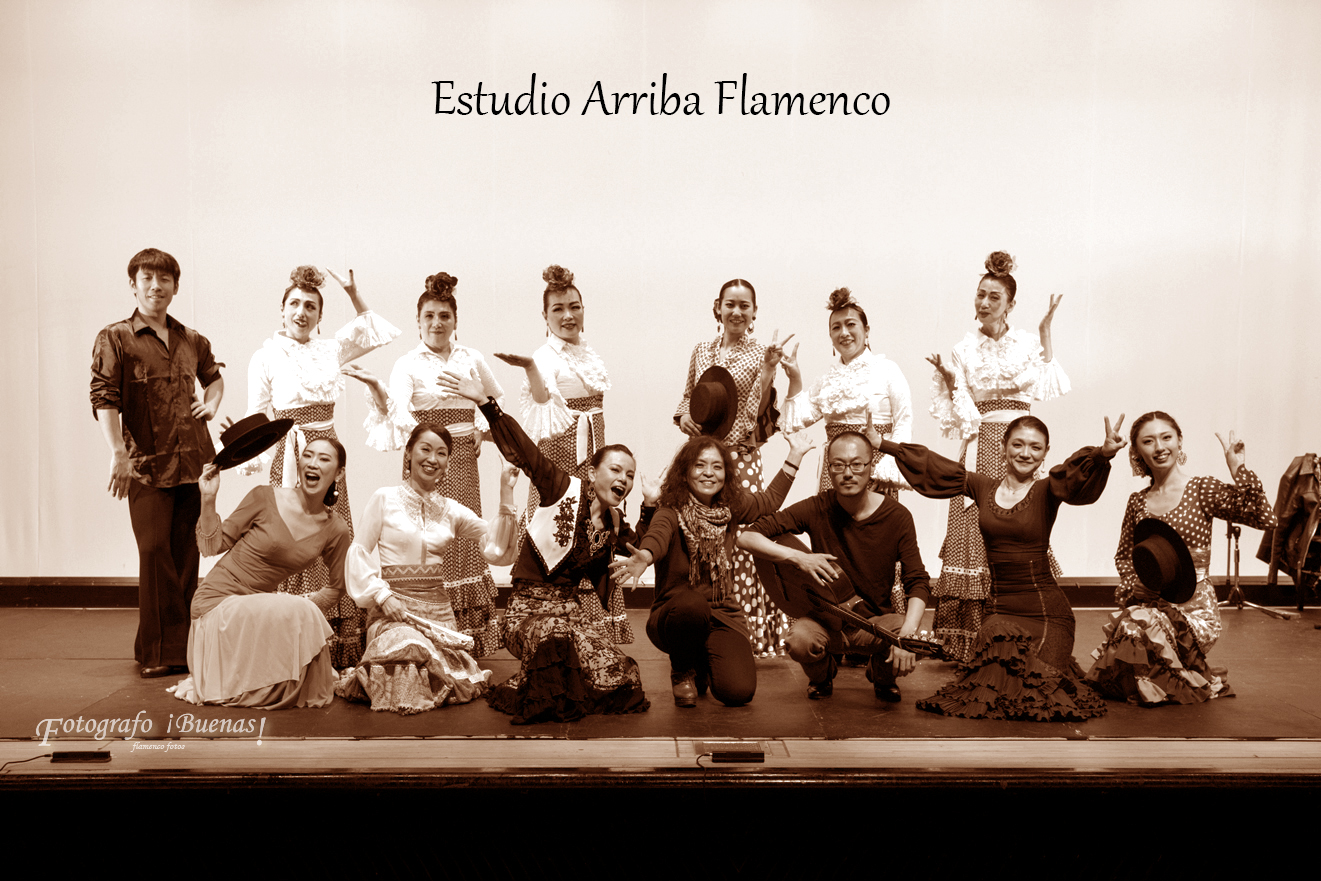 Estudio Arriba Flamenco公演  (2017/11/4)
