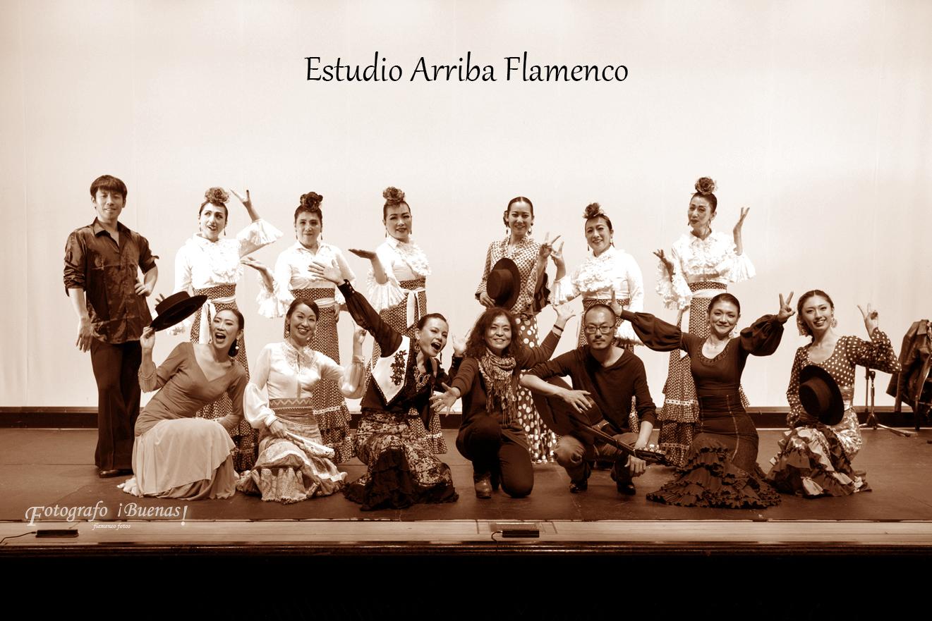 Estudio Arriba Flamenco公演  (2017/11/4)