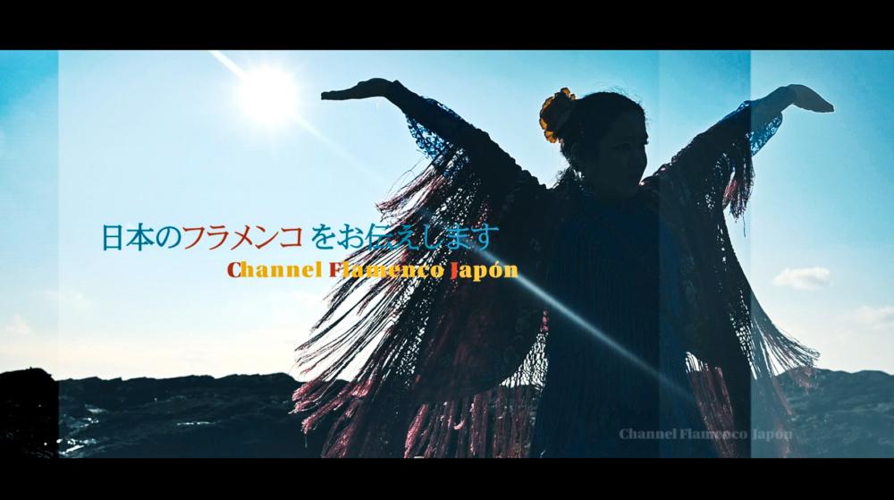 Channel Flamenco Japón